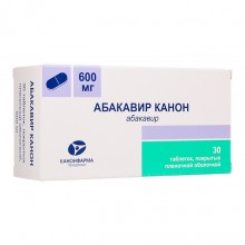 Buy Abacavir pills 600 mg 30 pcs