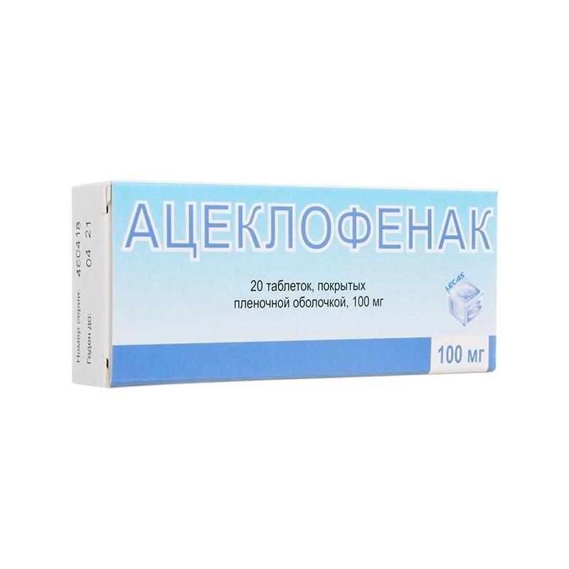 Buy Aceclofenac pills 100 mg 20 pcs