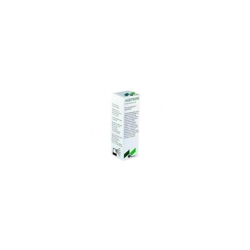 Buy Acerbin vials 80 ml