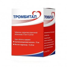 Buy Trombital pills 75 mg + 15.2 mg 30 pcs