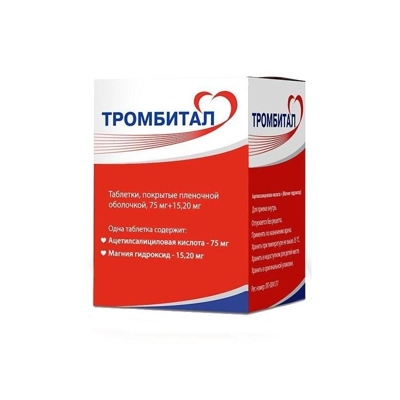 Buy Trombital pills 75 mg + 15.2 mg 30 pcs
