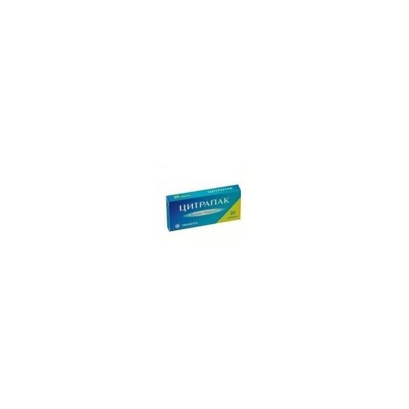 Buy Citrapack pills 20 pcs