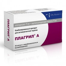 Buy Plagril A capsules 75 mg + 75 mg 30 pcs