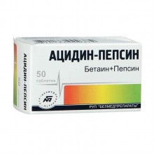Buy Acidin-Pepsin pills 0.25 g, 50 pcs