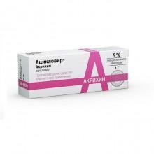 Buy Acyclovir-Akrikhin ointment 5% 5 g
