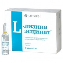 Buy L-lysine escinate ampoules 1 mg/ml, 5 ml, 10 pcs