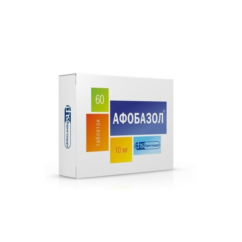 Buy Afobazole pills 10 mg, 60 pcs