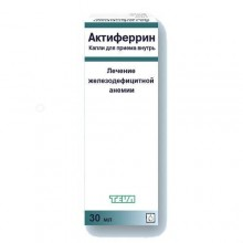 Buy Aktiferrin drops 30 ml