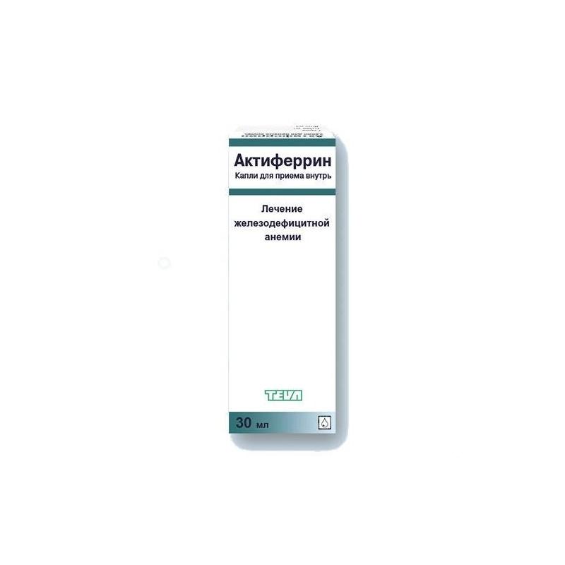 Buy Aktiferrin drops 30 ml
