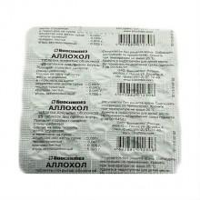 Buy Allochol pills 25 pcs