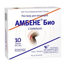Buy Ambene Bio injection 1 ml 10 pcs