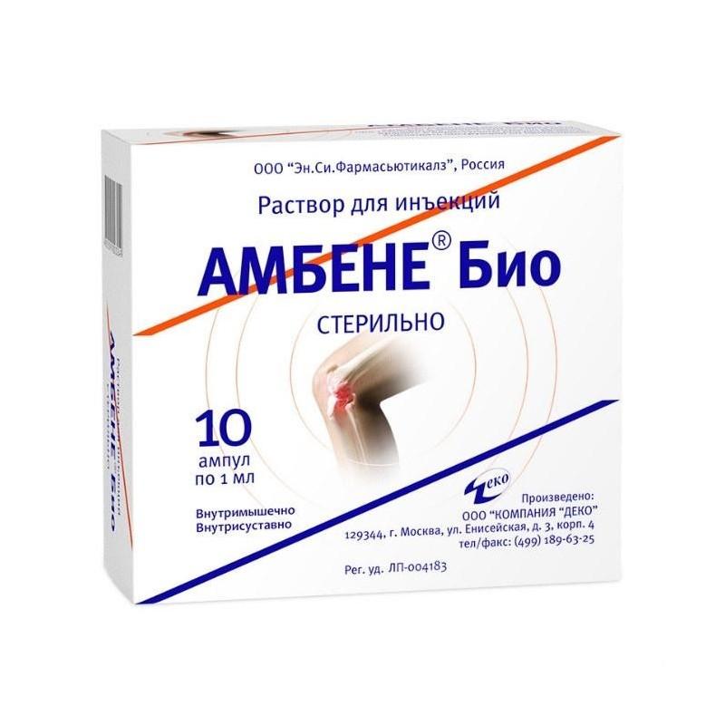 Buy Ambene Bio injection 1 ml 10 pcs