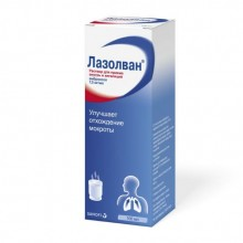 Buy Lasolvan solution 7.5 mg/ml vials 100 ml