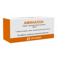 Buy Aminalon pills 250 mg, 50 pcs
