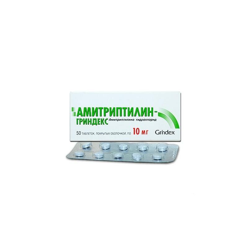 Buy Amitriptyline Grindex pills 10 mg 50 pcs
