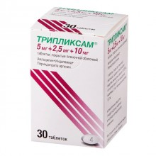 Buy Triplixam pills 5 mg + 2.5 mg + 10 mg 30 pcs