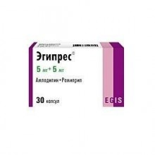 Buy Egipres capsules 5 mg + 5 mg 30 pcs