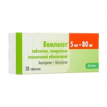 Buy Vamloset pills 5 mg + 80 mg 30 pcs
