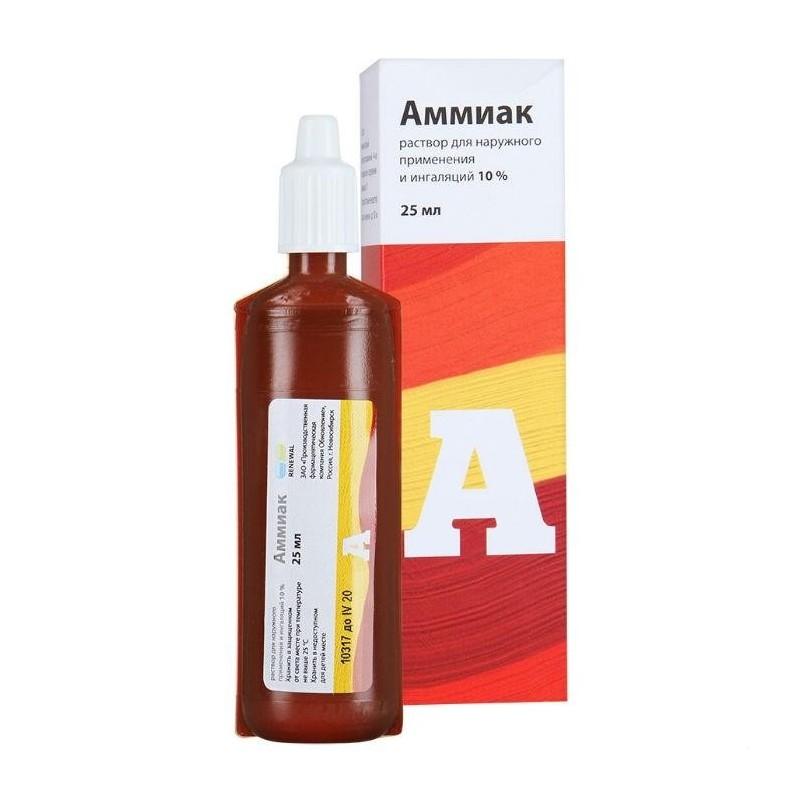 Buy Ammonia solution 10% vials 25 ml