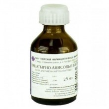 Buy Ammoniac anisic drops drops 25 ml
