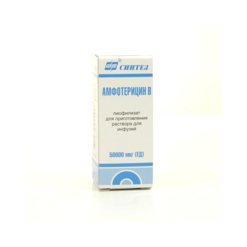 Buy Amphotericin B vials 50 mg, 10 ml