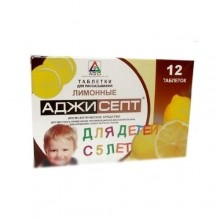 Buy Agisept lozenges 12 pcs