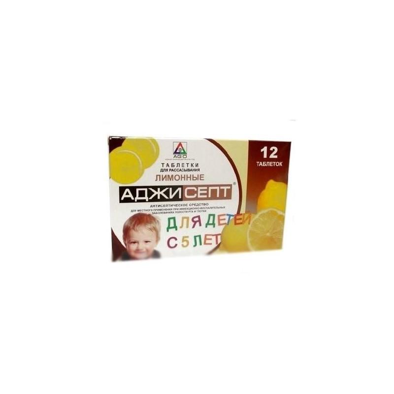 Buy Agisept lozenges 12 pcs