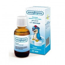 Buy Anaferon drops 1 month 25 ml