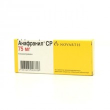 Buy Anafranil CP pills 75 mg, 10 pcs