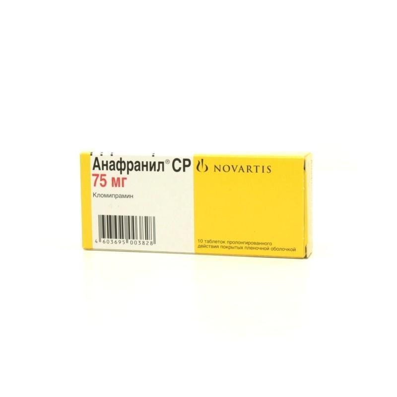 Buy Anafranil CP pills 75 mg, 10 pcs