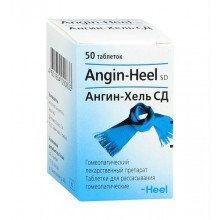 Buy Angin-Heel SD pills 50 pcs