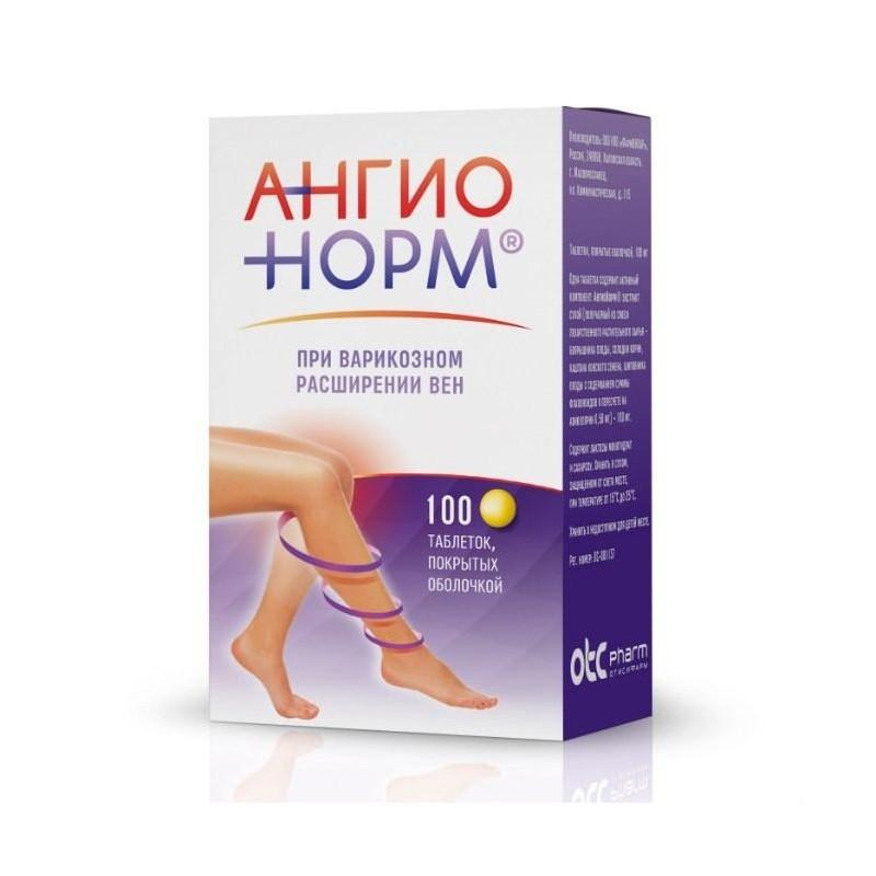 Buy Angionorm pills 100 mg 100 pcs