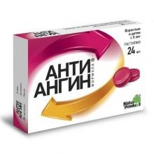 Buy Anti-Angin Formula lozenges 24 pcs