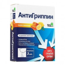 Buy Antigrippine sachet 3 pcs