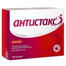 Buy Antistax capsules 180 mg, 100 pcs