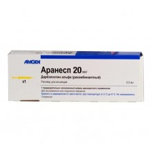 Buy Aranesp solution 20 mcg 0.5 ml syringe, 1 pc.