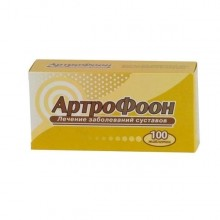 Buy Arthrofoon pills 100 pcs