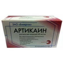 Buy Articaine solution 40 ml/ml 1.7 ml cartridge 50 pcs