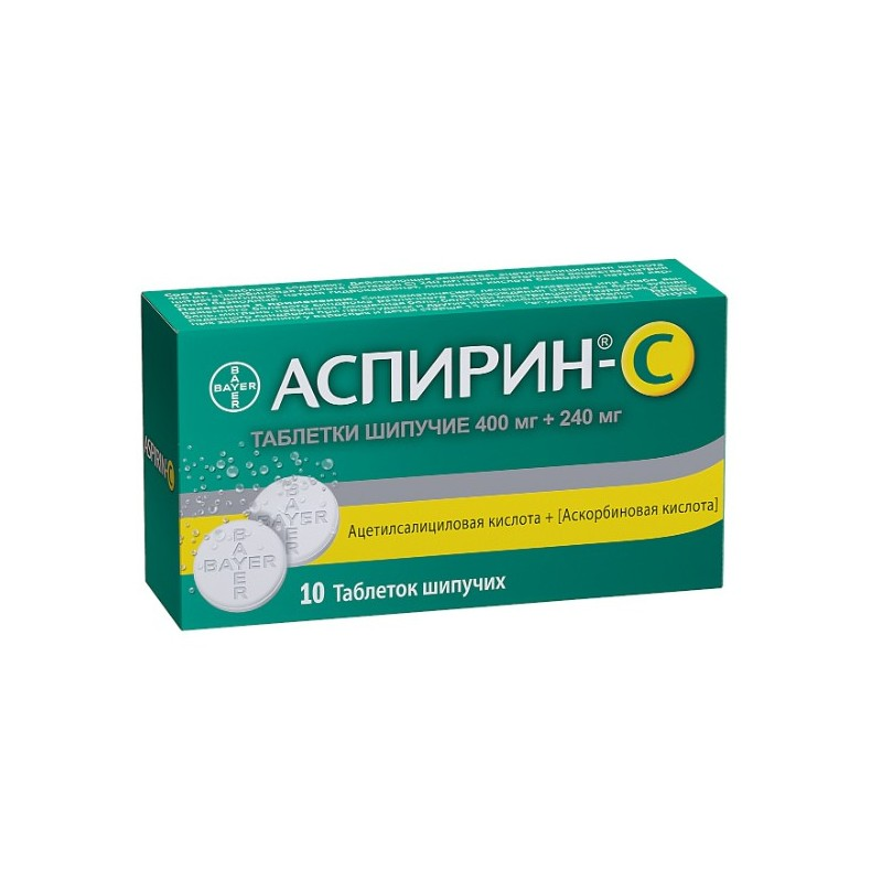 Buy Aspirin C effervescent pills 10 pcs