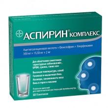 Buy Aspirin Complex tea bags 3.5 g, 10 pcs
