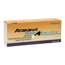 Buy Atacand® pills 16/12.5 mg, 28 pcs