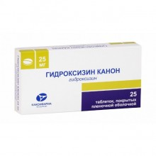 Buy Atarax pills 25 mg 25 pcs