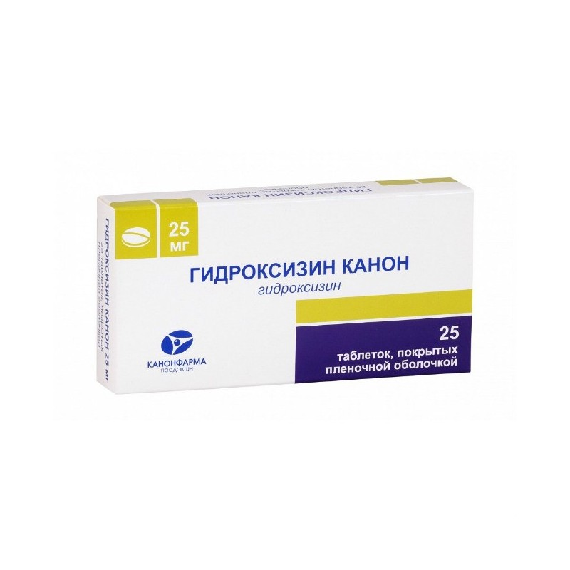 Buy Atarax pills 25 mg 25 pcs
