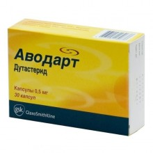 Buy Avodart capsules 0.5 mg 30 pcs