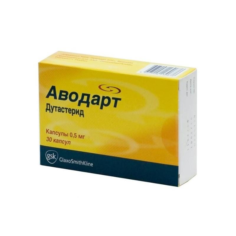 Buy Avodart Dutasteride
