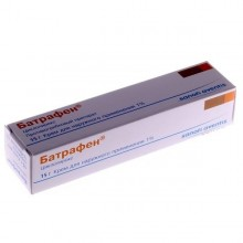 Buy Batrafen cream 1%, 15 g
