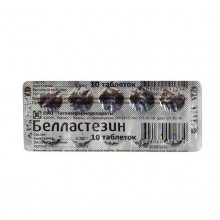 Buy Bellastezin pills 10 pcs