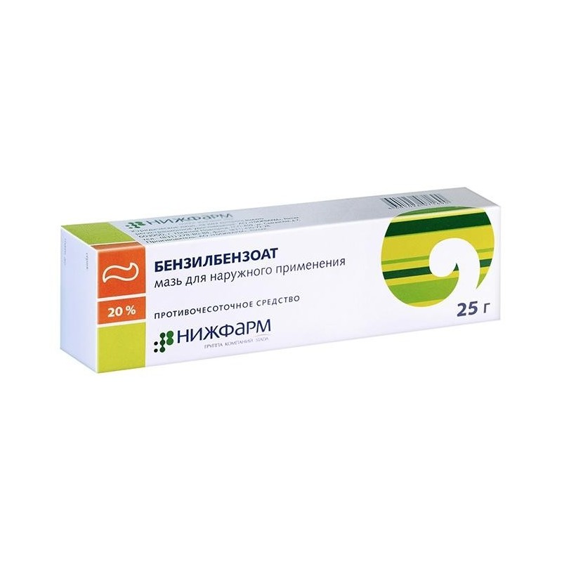 Buy Benzyl benzoate ointment 20%, 25 g