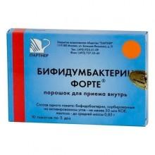 Buy Bifidumbacterin forte tea bags 5 doses, 10 pcs