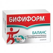 Buy Bifiform Balance capsules 20 pcs